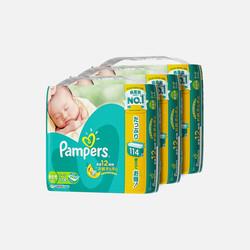 【包邮 3包装 112元/包】帮宝适Pampers NB114片(0-5kg)纸尿裤  0.98元/片