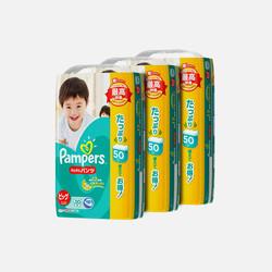 【包邮 3包装】帮宝适Pampers XL50片(9-14kg)拉拉裤