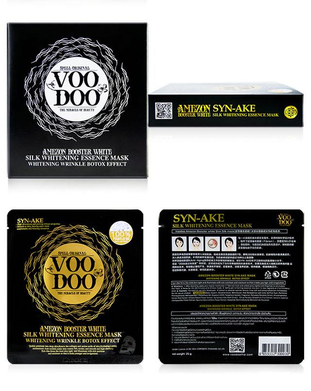 【包邮包税】泰国voodoo 蛇毒蚕丝面膜 10片