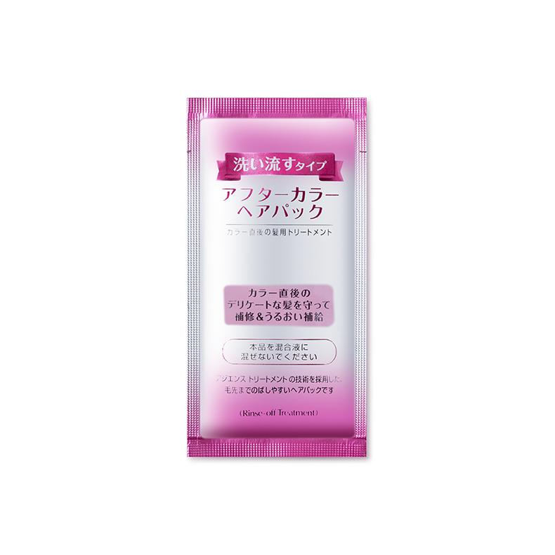 日本KAO花王泡沫染发剂 2盒装 粉色浆果图片