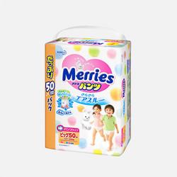 【包邮包税】日本Merries花王XL50片(12-22kg)纸尿裤